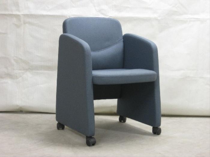 Poltroncina a pozzetto seduta da attesa colore grigio for Elenco outlet arredamento